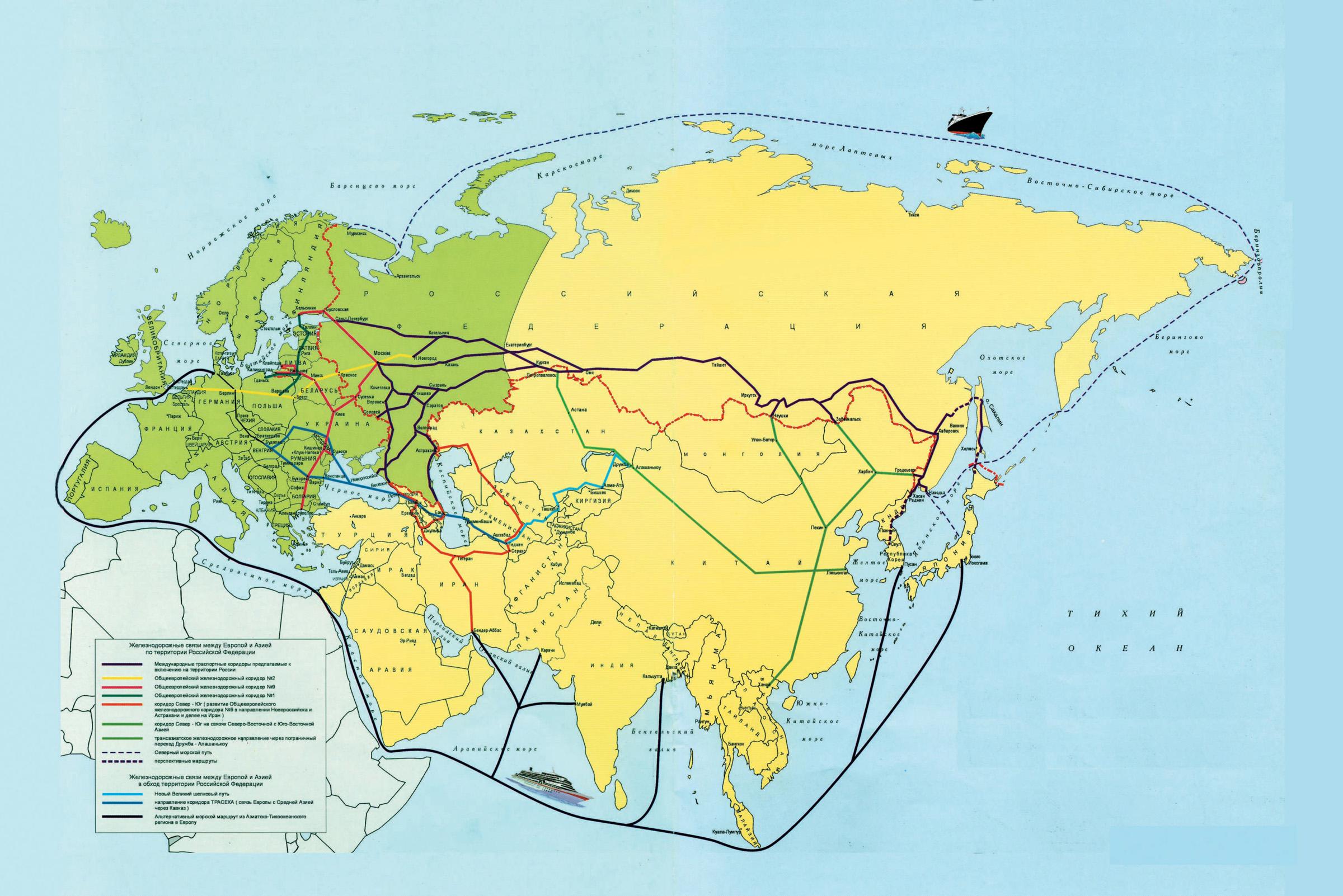Транспортные коридоры между Европой и Азией