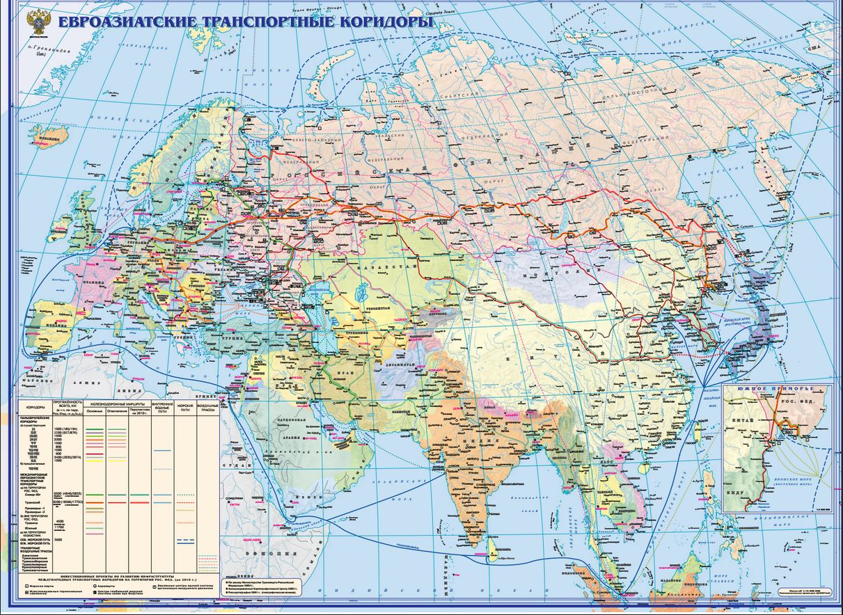 Euro-Asian transport corridors