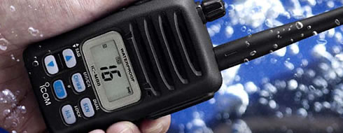 Explosion-proof radio station Icom IC-M88 has received a new STO RMRS