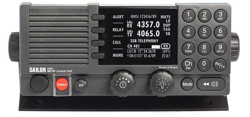 Regulations on changes concerning VHF / DSC and MF / HF radio stations.