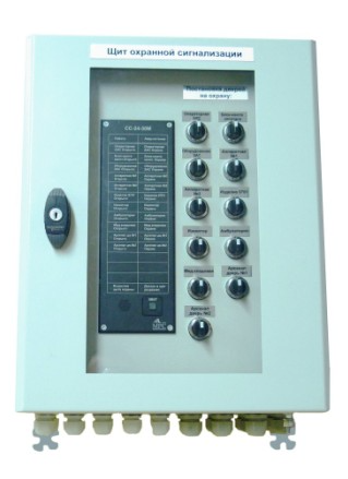 Signaling equipment for ship systems (APS), type SS